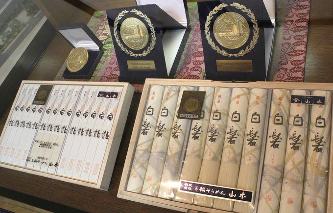 4年連続モンドセレクション最高金賞をW受賞! 最高級の『白髪』と『白龍』のセット