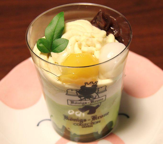 """抹茶の風味で和のおもてなし ケーニヒスクローネの""""あべのもんぶらん"""""""