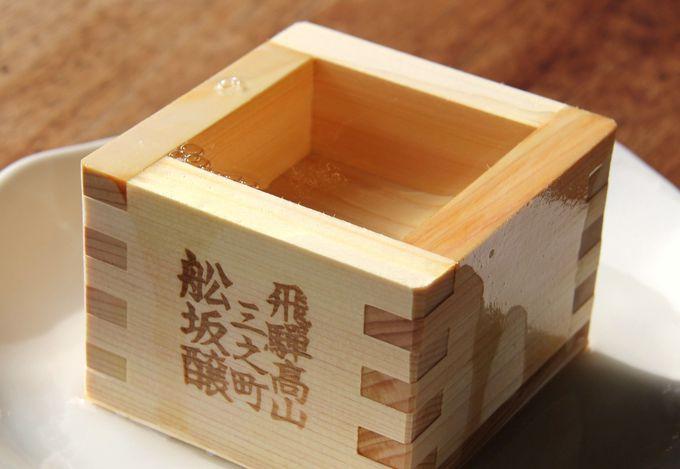 """飛騨の名酒""""甚五郎""""は辛口のシャープな切れ味"""