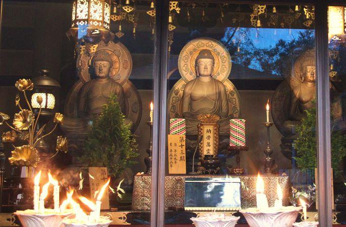 人間の骨で作られた仏像を祀る「一心寺」 夏には怪談トークも
