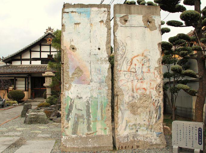 大阪にたたずむ「ベルリンの壁」 南北の統一を願う想い