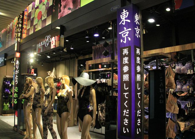 「ありがとう 売れる」。ヘンな日本語の「東京階」