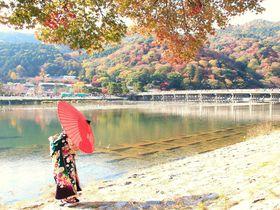 はかなくも美しい!秋を感じる京の旅へ!京都の紅葉名所5選|京都府|トラベルjp<たびねす>