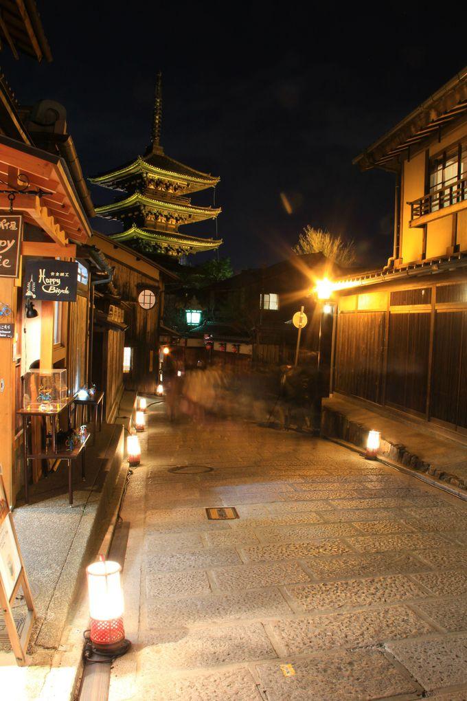 特別で幽玄な京都を体感!