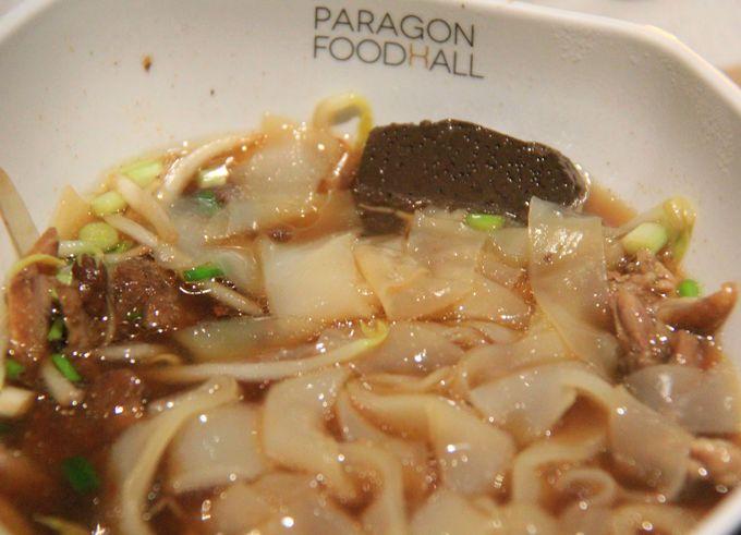 日本人好みの味付け!タイの風味のうどん