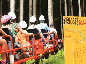 子どもに人気のキコリ列車!奈良・天川村「五代松鍾乳洞」でパワースポット探検|奈良県|トラベルjp<たびねす>