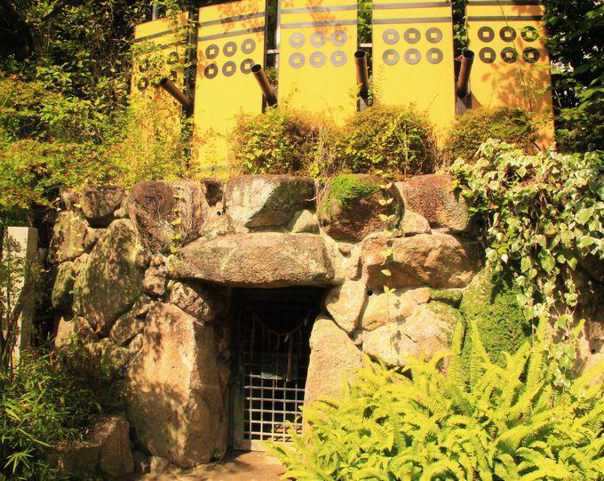 幸村が使ったヒミツのトンネル?「三光神社」の��真田の抜け穴��