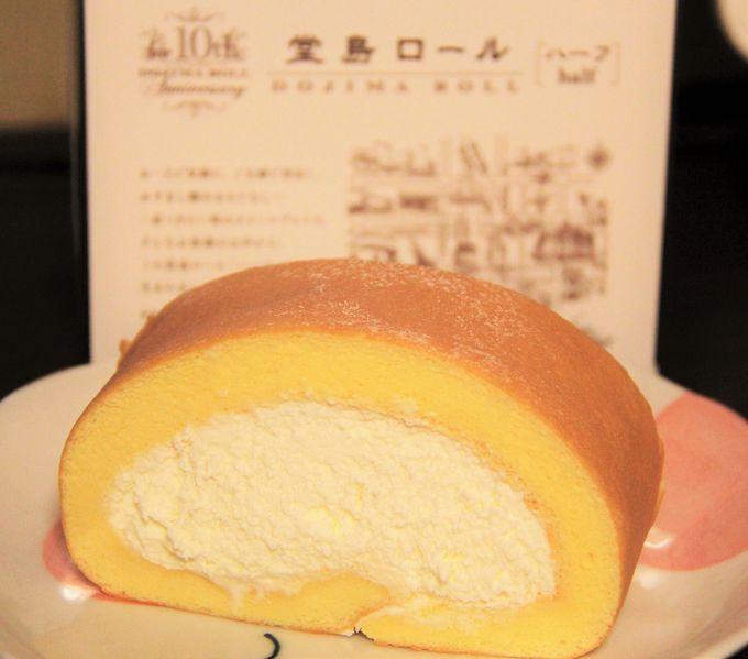濃厚で甘〜い生クリームがたっぷり!大阪新感覚のスイーツ「堂島ロール」