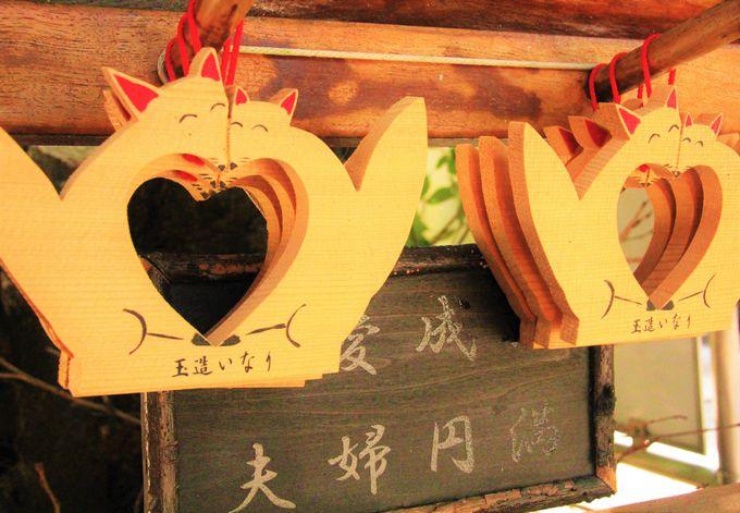 縁結び、恋愛成就!可愛い絵馬「恋キツネ」