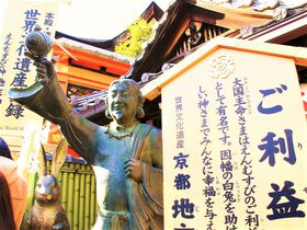 恋愛パワースポット!京都・地主神社「恋占いの石」とお守りの効果とは?