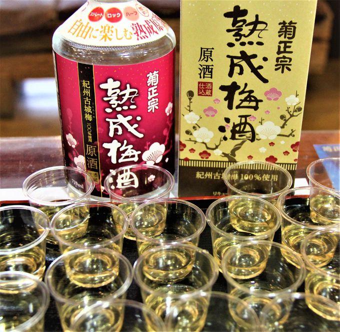 たまらないうまさ!搾りたての生原酒!「菊正宗酒造記念館」