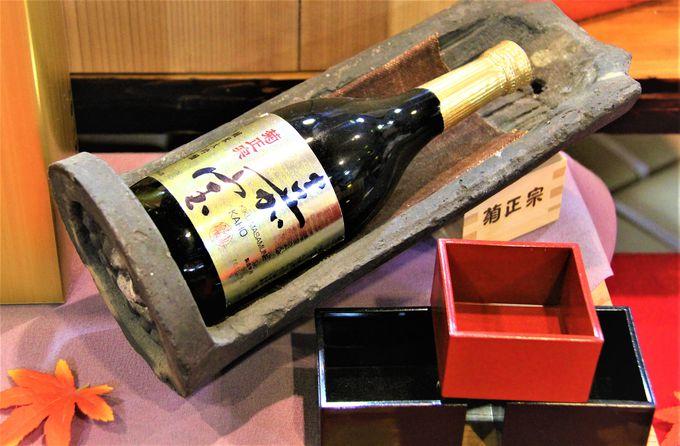 菊正宗の伝統が結晶「菊正宗 純米大吟醸 嘉宝」