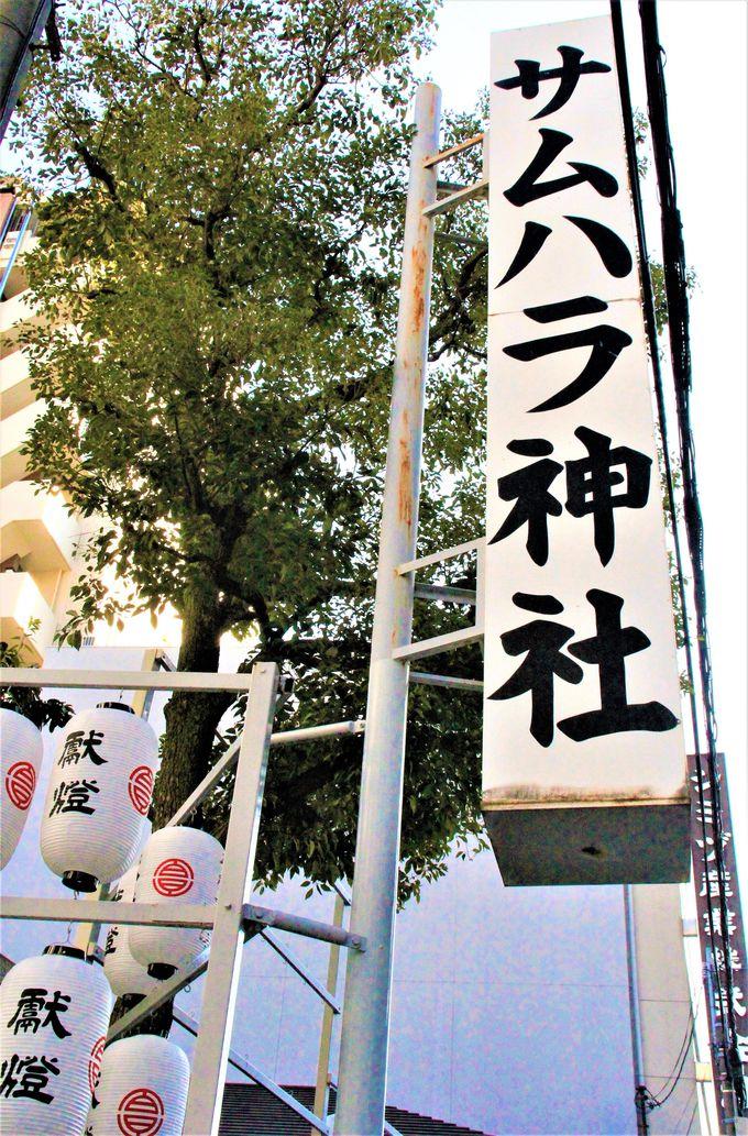 指輪のお守り!大阪「サムハラ神社」御神環(お守り指輪)のパワーとは?