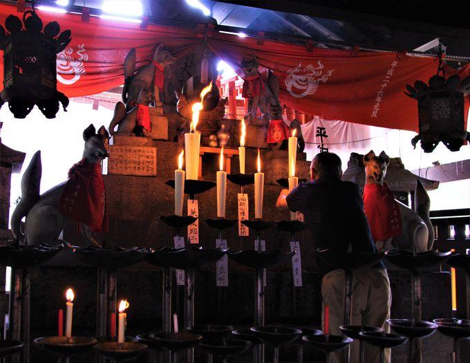 「熊鷹社」で一発勝負を祈願!京都・伏見稲荷大社の最強パワースポットで人気