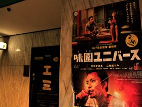女子にもおすすめ!大阪の超ディープ観光スポット「裏難波」