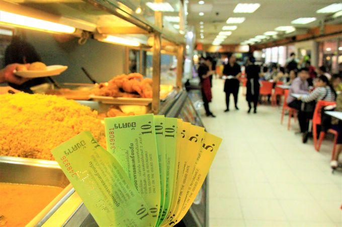 ドンムアン国際空港の職員レストラン「マジック・フード・ポイント(Magic Food Point)」