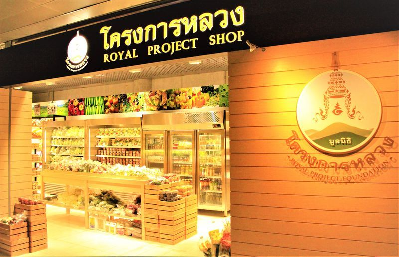 「Royal Project Shop Cafe」で、まったりしたタイの休日