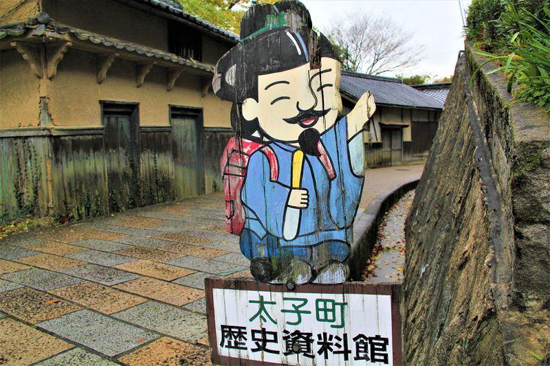 理想の上司!聖徳太子の町でミカン狩り&古墳観光「大阪・太子町」