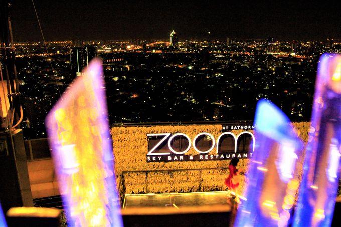 ルーフトップバー「ズームスカイバー」(ZOOM Sky Bar & Restaurant)はおすすめ
