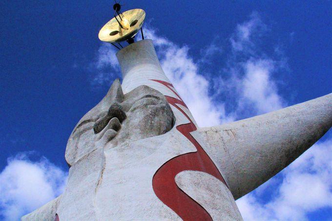 「太陽の塔」には4つの顔がある!大阪・万博記念公園のシンボルタワー