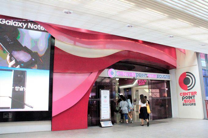 バンコクおすすめカフェ&スイーツ「Bonca Cookie Ice Cream」への行き方・アクセス