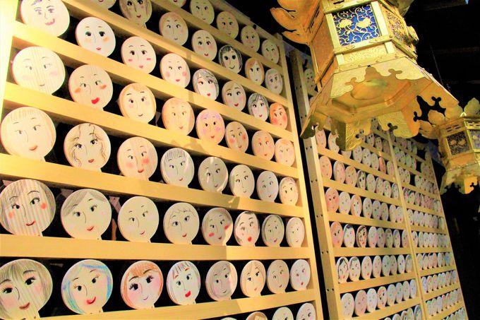 美人になれるパワースポット!「河合神社」の鏡絵馬で美人祈願