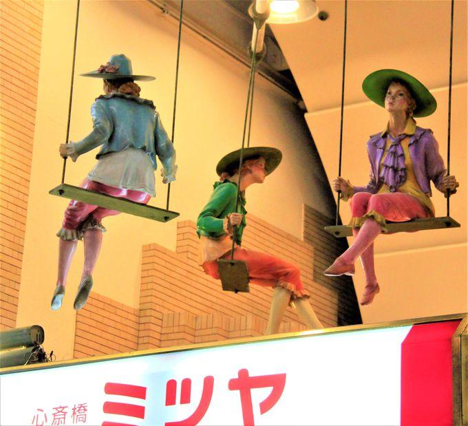 頑固なおっさん!「元祖串かつだるま」/不思議な3人の女性「心斎橋ミツヤ」/ドン・キホーテの巨大えびす