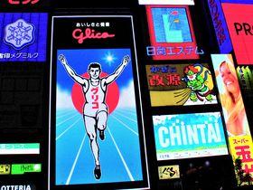 寿司、ラーメン、お前もか!大阪観光名物・道頓堀の巨大看板15選|大阪府|トラベルjp<たびねす>