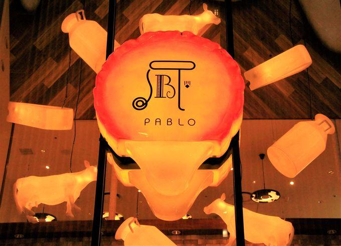 """ほんわりのどかな「カールおじさん」/""""空飛ぶ牛""""の「昭和大衆ホルモン」/「PABLO」の巨大タルト"""