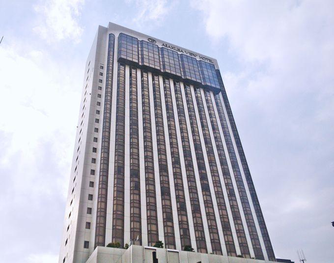 浅草の代表的シティホテル「浅草ビューホテル」