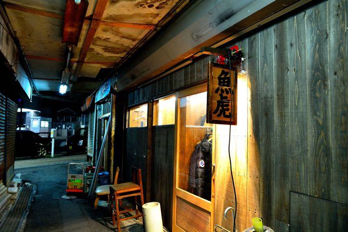 裏路地にある見つけるのが難しいミシュラン掲載店!『酒房 魚虎』
