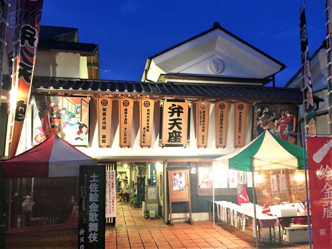 絵金祭りの2日間は、土佐絵金歌舞伎も上演