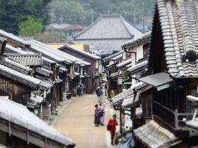 この町並み、江戸時代すぎる!旧東海道・関宿の絶景ポイント|三重県|トラベルjp<たびねす>