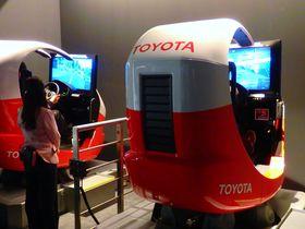 こんなに遊んでタダですか?愛知・トヨタ会館で未来を楽しく学ぼう!|愛知県|トラベルjp<たびねす>