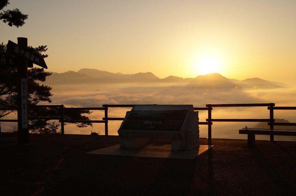 もっと早起きすれば、国見ヶ丘で奇跡の雲海も?