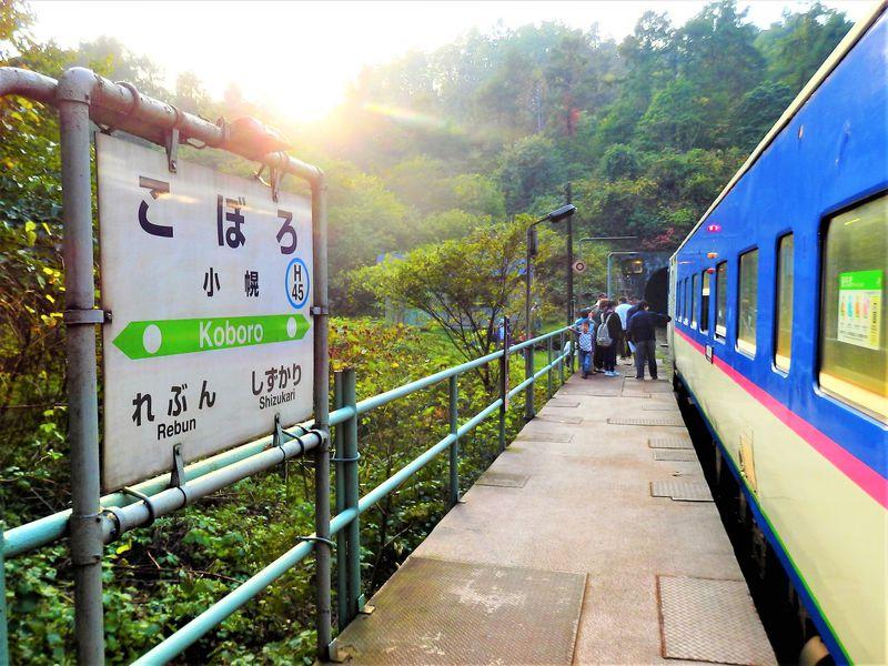 日本一の秘境駅、北海道・小幌駅への行き方&過ごし方