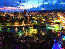 原爆ドームの夜景もスゴい。広島「おりづるタワー」は夕暮れがイイ!|広島県|トラベルjp<たびねす>