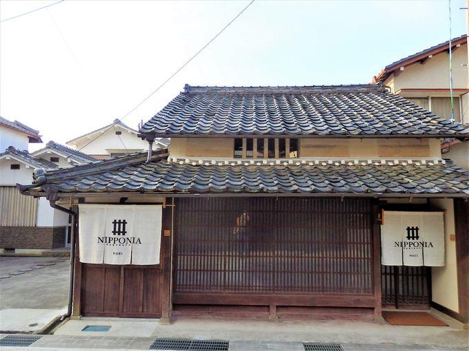 「篠山城下町ホテルNIPPONIA」その他の宿泊施設