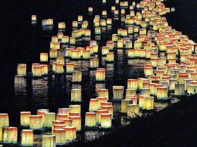 日本一の燈籠流しで夏にさよなら「永平寺大燈籠ながし」は少しせつない