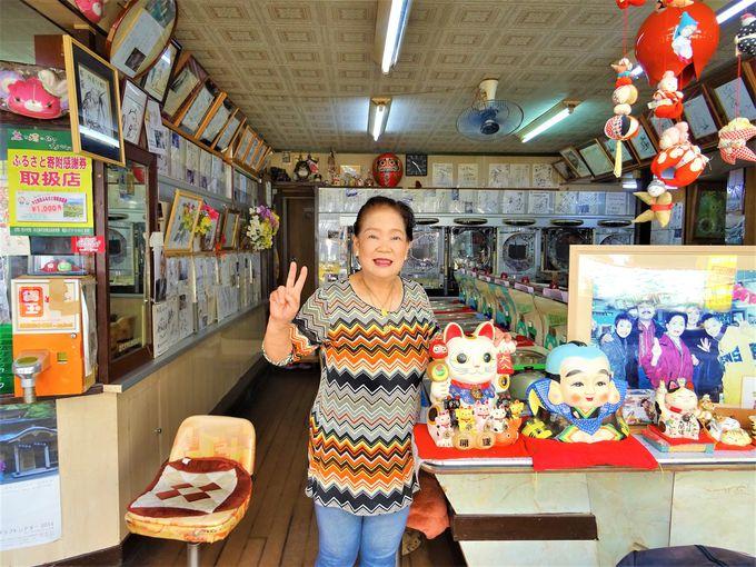 柳屋遊技場の本当の魅力は、伝説の女将「フジコちゃん」