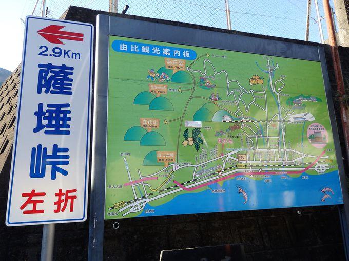 旧東海道、絶景の薩埵峠は歩いて越えよう