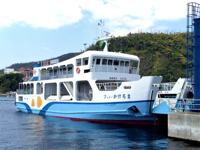 奄美大島南部の絶景、加計呂麻島と大島海峡