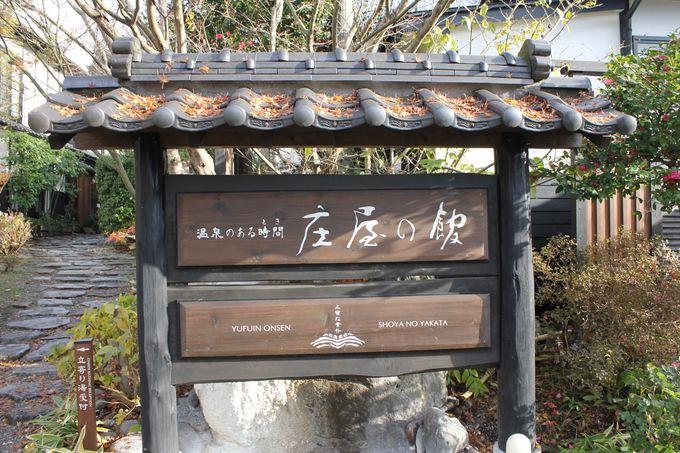プライベート感覚あふれる温泉付き別荘