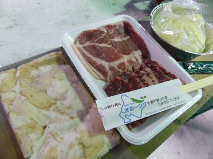 「北見厳寒の焼き肉まつり」の楽しみ方(1)