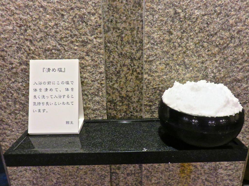「清め塩」で身体を浄化