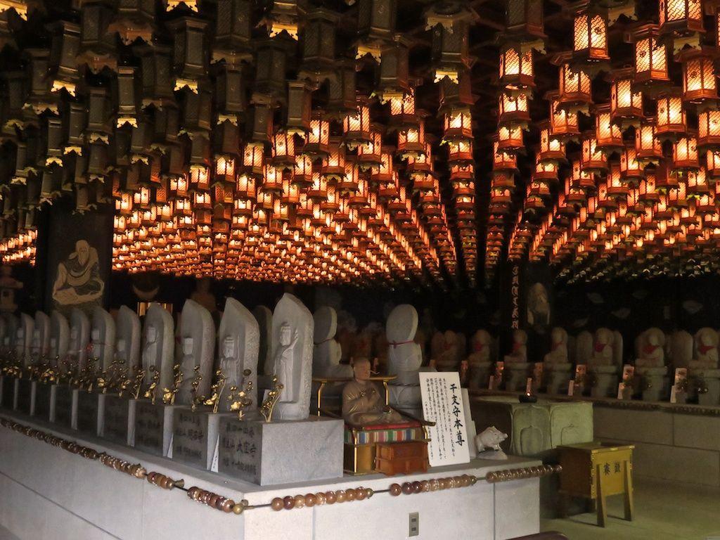 厳島神社だけじゃない!宮島の隠れパワースポット「大聖院」の見どころ