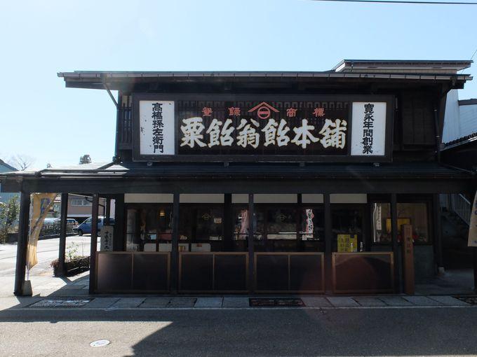 本店は登録有形文化財!明治の建物を目で楽しむ。