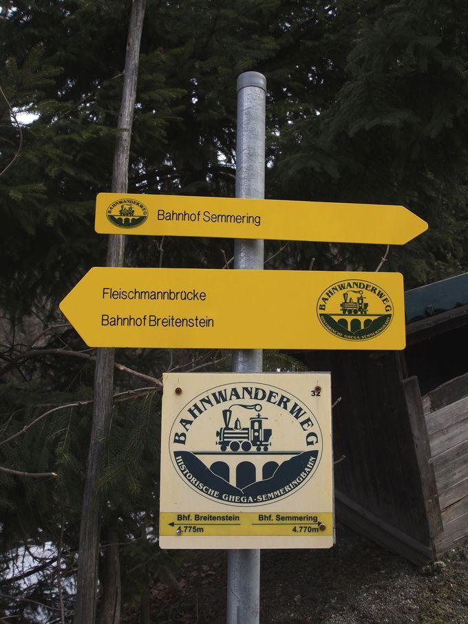 ハイキングコースで外から世界遺産を楽しむ!