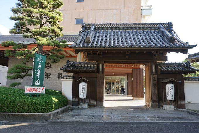 高知市内観光に便利なエリア