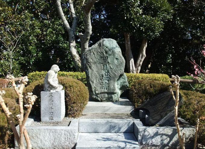 里見城ノ跡石碑と千力猿